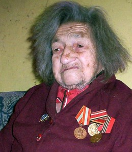 Rahil Gershevna